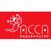 Логотип ACСА