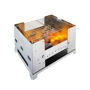 Гриль Esbit Foldaway Charcoal Grill BBQ300S