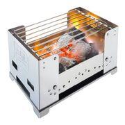 Гриль Esbit Fold-Away Charcoal Grill XS BBQ100S