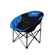Розкладне крісло для пікніка KingCamp Moon Leisure Chair